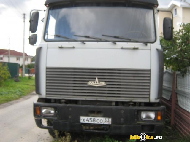 МАЗ 5336 полуприцеп