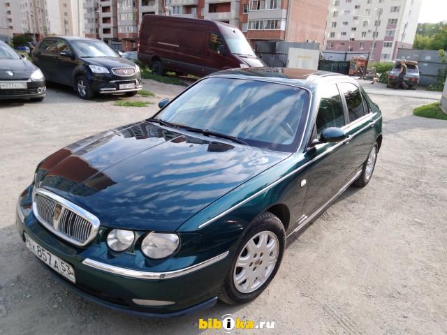 Rover 75 1 поколение 2.0 AT (150 л.с.)