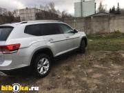 Volkswagen Teramont  Status