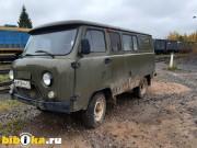 УАЗ 3909 94