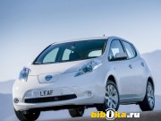 Nissan Leaf Limited