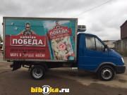 ГАЗ Газель 3302 Изотермический фургон