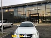 Mercedes-Benz E [W210] КУПЕ ELEGANCE