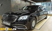 Mercedes-Benz S - Class S 500 4 MAT