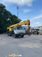 Галичанин КС-45719-1 автокран
