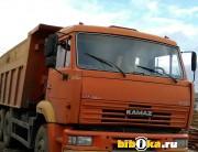 КамАЗ 6520 (6х4)